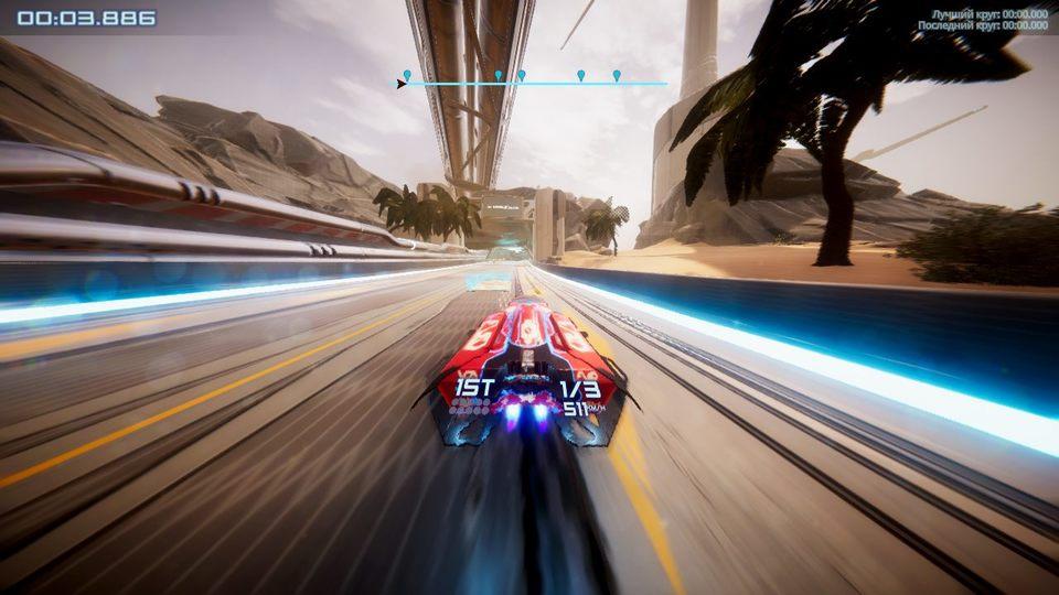 Antigraviator gameplay