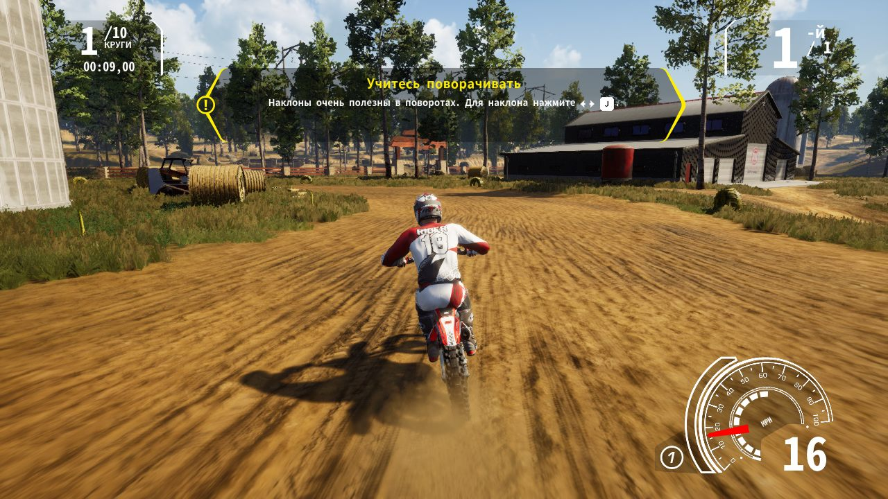 MX vs ATV: All Out gameplay