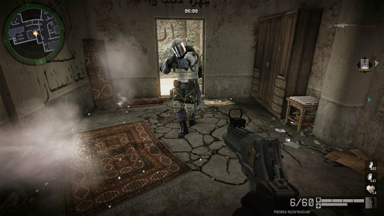 Warface gameplay