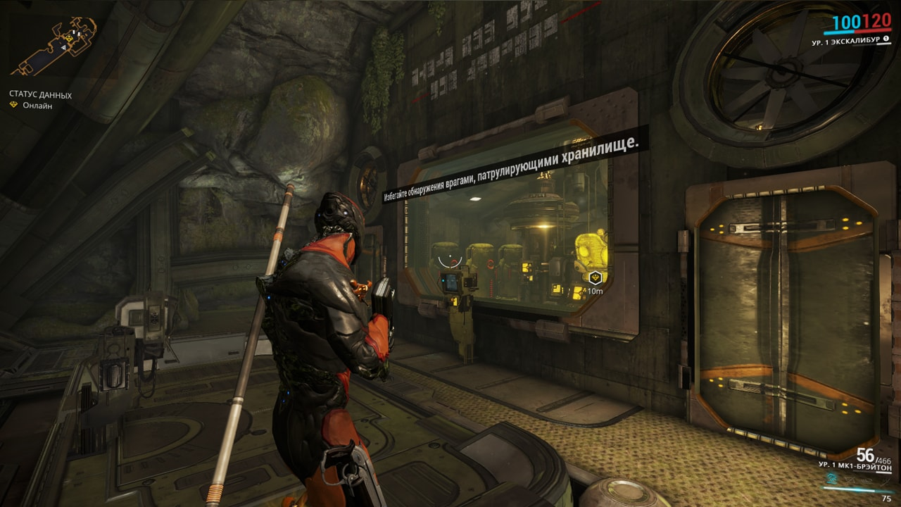 Warframe Fortuna gameplay