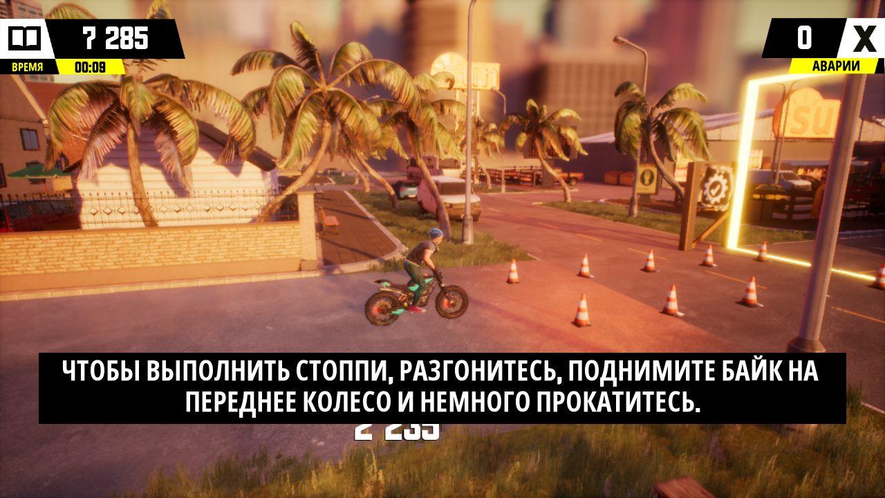 Urban Trial Playground gameplay
