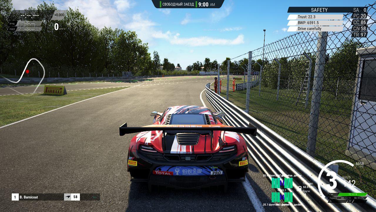 Assetto Corsa Competizione gameplay