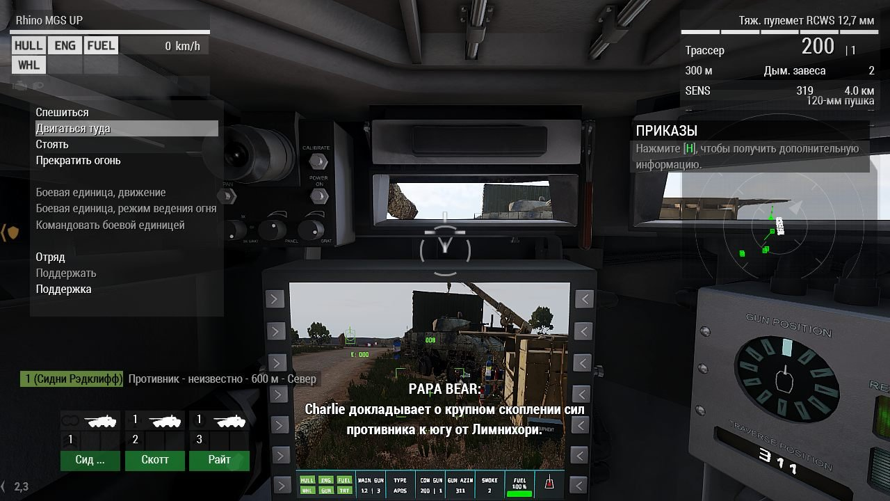 Arma 3: Ultimate Edition [v 2.04.147540 + все DLC] gameplay