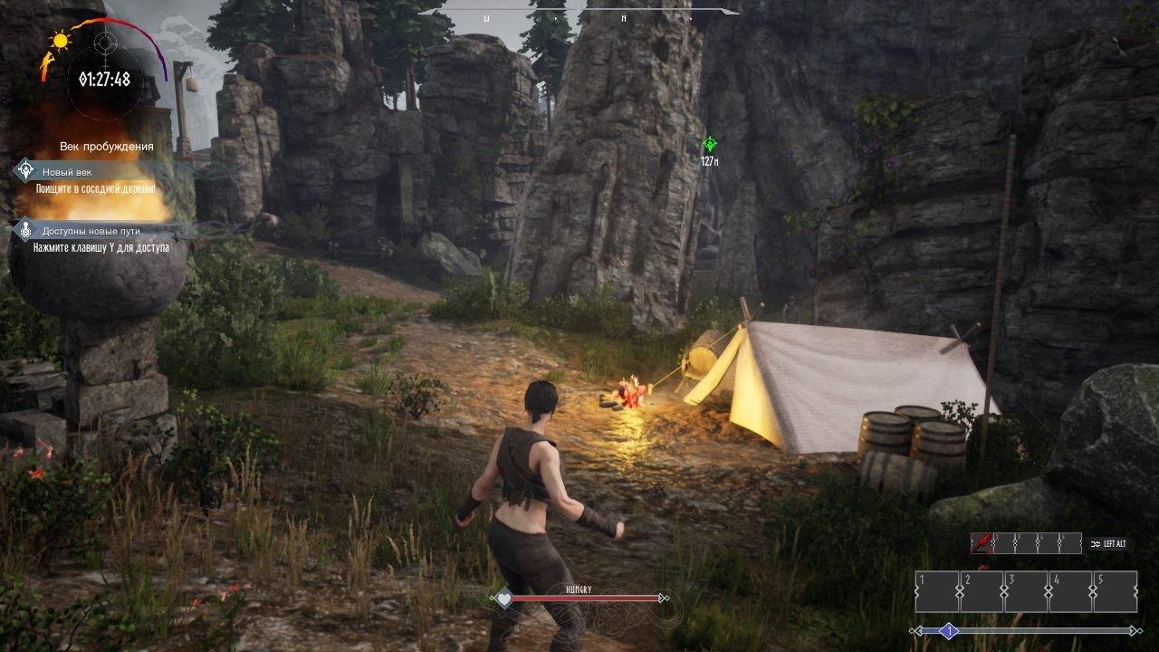 Rune II: Decapitation Edition gameplay